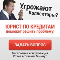 Березники консультация юриста наследственный договор Ленская улица